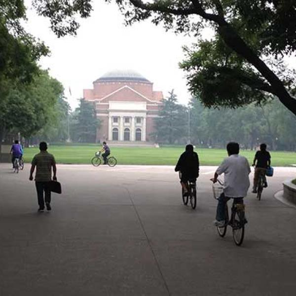 Tsinghua University campus