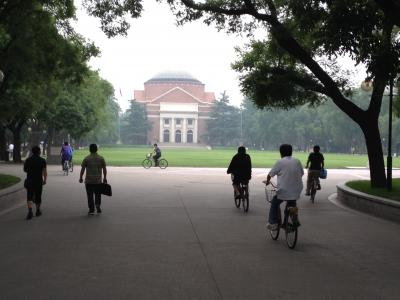 Tsinghua University campus