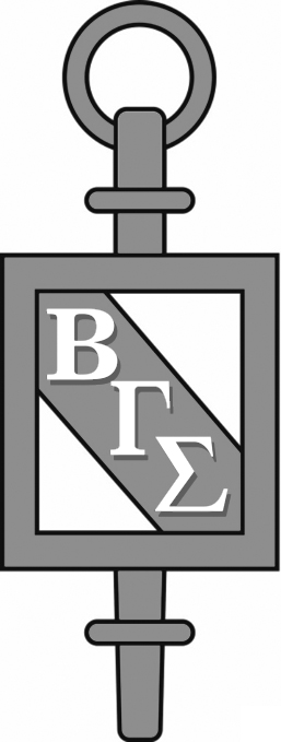 Beta Gamma Sigma Founded